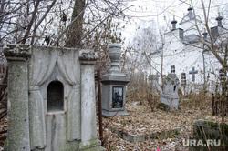 Могила поэта Аркадия Коца на Михайловском кладбище. Екатеринбург, могила, михайловское кладбище екатеринбурга, коц аркадий