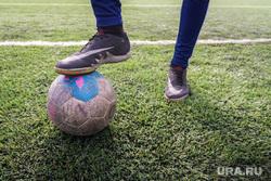 Клипарт. Магнитогорск, мяч, футбол, бутсы, спорт, футбольный мяч