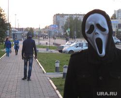 Верхняя Пышма. Клипарт, маска, крик, человек в маске