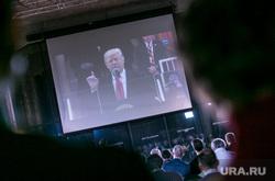 Инаугурация Трампа. Москва, трамп дональд, трансляция, инаугурация, клятва