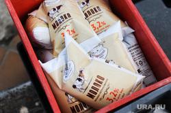 Южноуральский молокозавод и дом культуры Южноуральск Челябинск, молоко