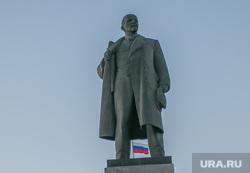 Памятники революции. Курган, памятник ленину