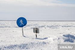 Ледовая переправа Салехард - Лабытнанги. 13 апреля 2017 г, дорожный знак, пешеход, мороз, север, горизонт, зима, ледовая переправа