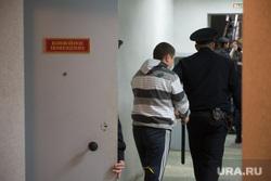 Суд над полицейскими ОВД Заречный в Ленинском районном суде. Екатеринбург, конвой, подозреваемый, задержанный