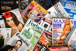 Журналы, журналы, глянец