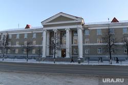 Зимний Курган., зима, дтю, город курган, дворец творчества юных