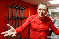 Марат Башаров после хоккейного матча со сборной правительства Свердловской области. Екатеринбург, башаров марат