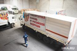 31 конвой гуманитарной помощи из РФ. Донецк, гуманитарная помощь