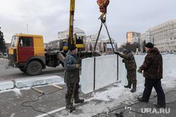 Презентация Ледового городка. Челябинск, строительство ледового городка