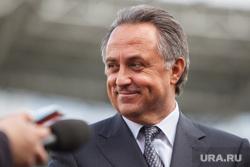 Мутко на Центральном стадионе. Екатеринбург, мутко виталий, портрет