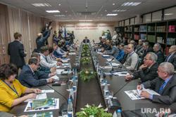 Круглый стол по проблемам добычи урана в Курганской области. Курган