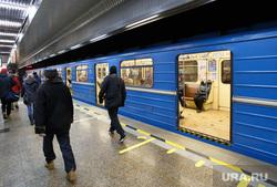 Метрополитен. Екатеринбург, метро, метрополитен, общественный транспорт