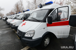 Пресс-тур на территорию медгородка, открытие новой поликлиники, вручение автомобилей скорой медицинской помощи. Челябинск, медицина, скорая помощь