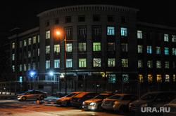 ГУ МВД Челябинской области. Челябинск, гу мвд челябинской области