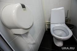 Туалет, унитаз, туалетная бумага, санузел