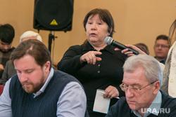 Публичные слушания по бюджету города. Курган, публичные слушания