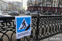Закрытый пешеходный переход. Челябинск, пешеходный переход