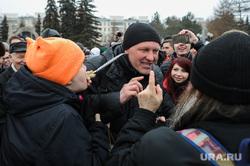 Несанкционированный митинг против коррупции собрал около трех тысяч человек. Челябинск, митинг, нодовец, ворончихин сергей
