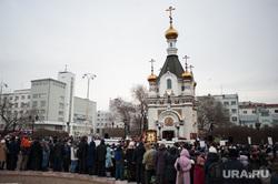 Крестный ход, посвященный дню святой Екатерины. Екатеринбург, богослужение, часовня святой екатерины, крестный ход