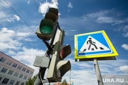 Виды ПГТ Пойковский, пешеходный переход, светофор с озвучкой