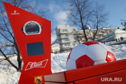 Запуск часов отсчитывающих время до ЧМ-2018 в Екатеринбурге, футбол, футбольный мяч, часы чм-2018, отсчет времени до мундиаля 2018, russia-2018