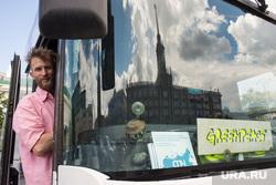 Виды Екатеринбурга, автобус, гринпис, площадь 1905года, greenpeace