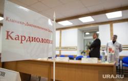 Заседание совета по реализации программы «Здоровье уральцев», Екатеринбург, приемная, кардиология, больница