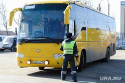 Акция в поддержку пострадавших и памяти погибших во время теракта в Санкт Петербурге.Челябинск, автобус, полиция, дпс