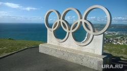 Открытая лицензия от 27.07.2016 . Олимпиада, мерседес , олимпийские кольца, пейзаж, небо, олимипиада