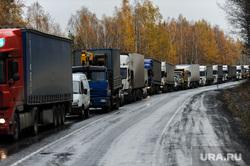 Трасса М5 Дорога Челябинск, пробка, трасса м5