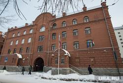 Митинг Национально-освободительного движения у американского консульства в Екатеринбурге, консульство сша