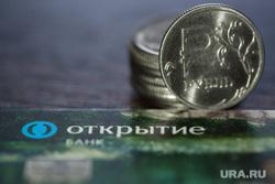Банк Открытие. Сургут, рубль, банковская карта, банк открытие, деньги, финансы