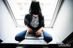 Хакер, IT (иллюстрации), компьютер, хакер, взлом, програмист, хакерство, компьютерная грамотность, програмирование