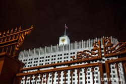 Москва, разное., белый дом, решетка, здание правительства рф