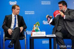 Медведев и ко. Форум Сочи-2014, медведев дмитрий, куснирович михаил, боско, bosco