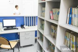 Клипарт. Магнитогорск, регистратура, поликлиника, здоровье, медицина, больница