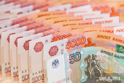 Клипарт , купюры, деньги, рубли