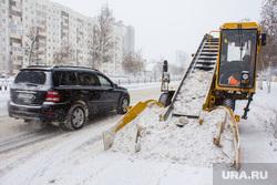 Снег в городе. Нижневартовск., уборка снега, спецтехника, метель