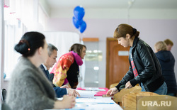 Единый день голосования 10 сентября 2017 года в РФ. Сургут, избирательный участок, выборы, голосование, избиратели