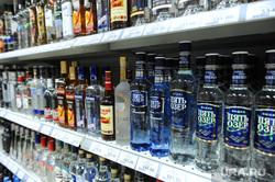 Продукты. Цены. магазин Проспект. Челябинск., водка, пять озер