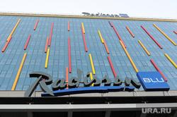 Городские объекты. Челябинск, отель, гостиница, рэдиссон, radisson blu