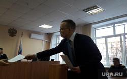 Суд по мере пресечения директору Речелстрой Андрею Пязоку. Челябинск, гартунг андрей