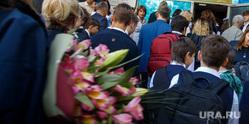 День знаний, первое сентября в гимназии №210 «Корифей». Екатеринбург, первое сентября, школа, гимназия корифей, день знаний, школьники, 1 сентября