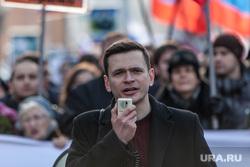 Марш Немцова. Москва, яшин илья