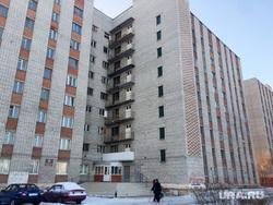 общежитие  ул Мельникайте 59. Тюмень, общежитие медицинского университета