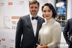 Церемония награждения премией «Человек года 2017» от ДК. Екатеринбург, чебыкина ольга