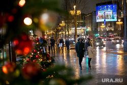 Предновогодняя Москва. Иллюминация. Москва, елка, влюбленные, тверская, новый год, вечерняя москва