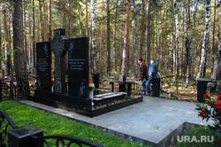 Кладбища Депутаты Челябинск, памятник, могила, исайчук илья, митрофановское кладбище
