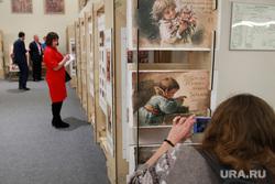 Тюмень. Пресс-конференция в музее и  открытие выставки открыток