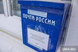 Деревня Шапша. Строительство храма. Ханты-Мансийский район, почта россии, почтовый ящик